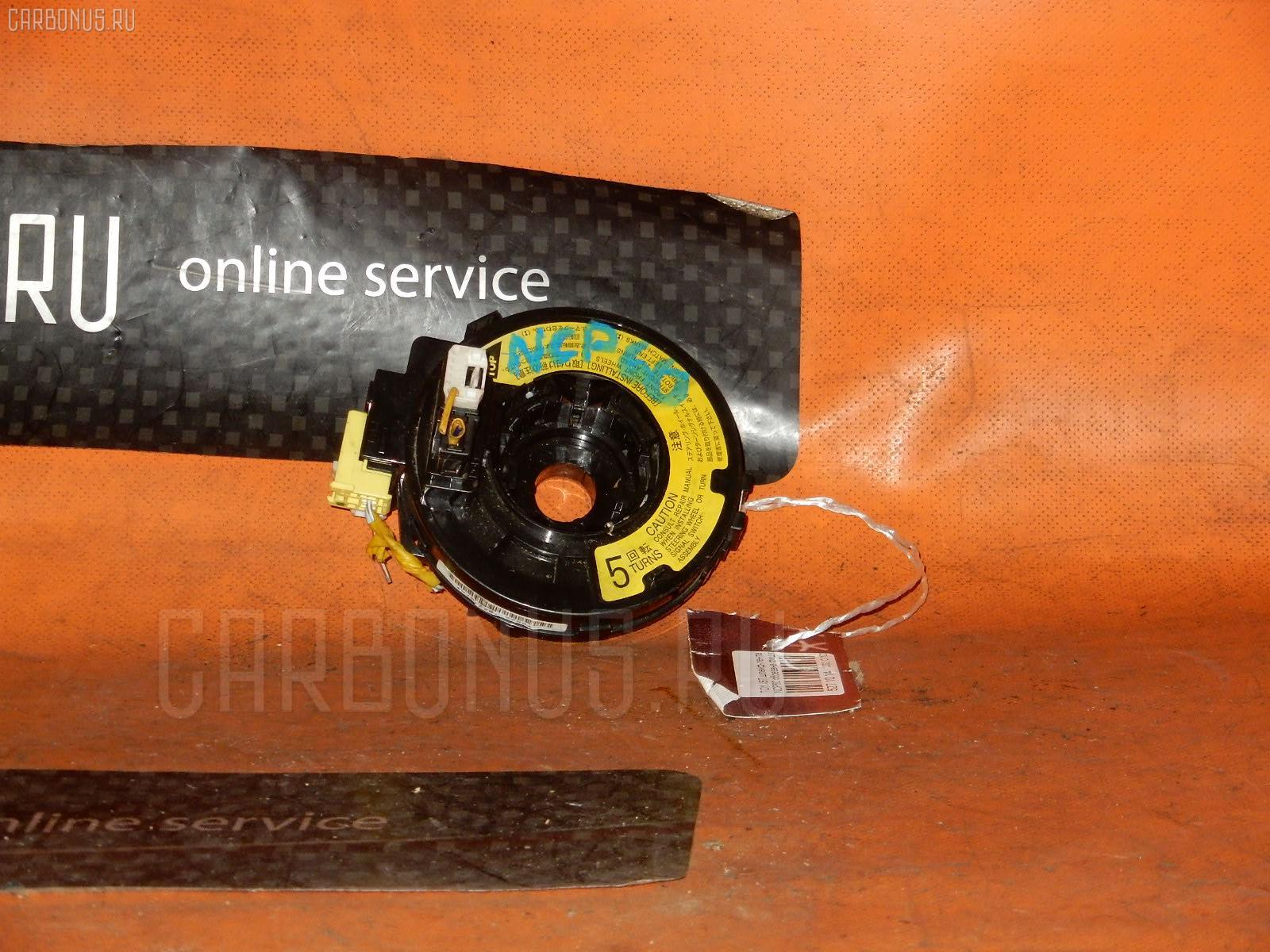 Шлейф-лента air bag TOYOTA IST NCP60 Фото 1