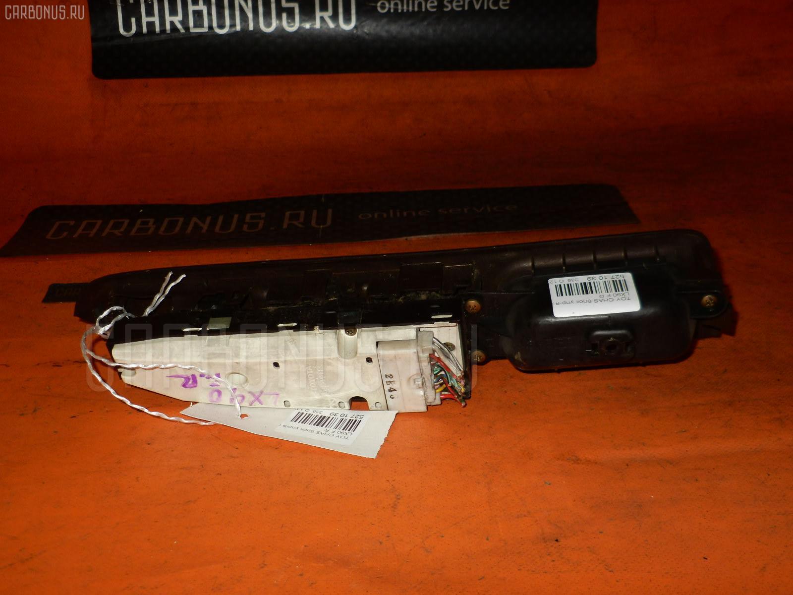 Блок упр-я стеклоподъемниками TOYOTA CHASER LX90 Фото 2