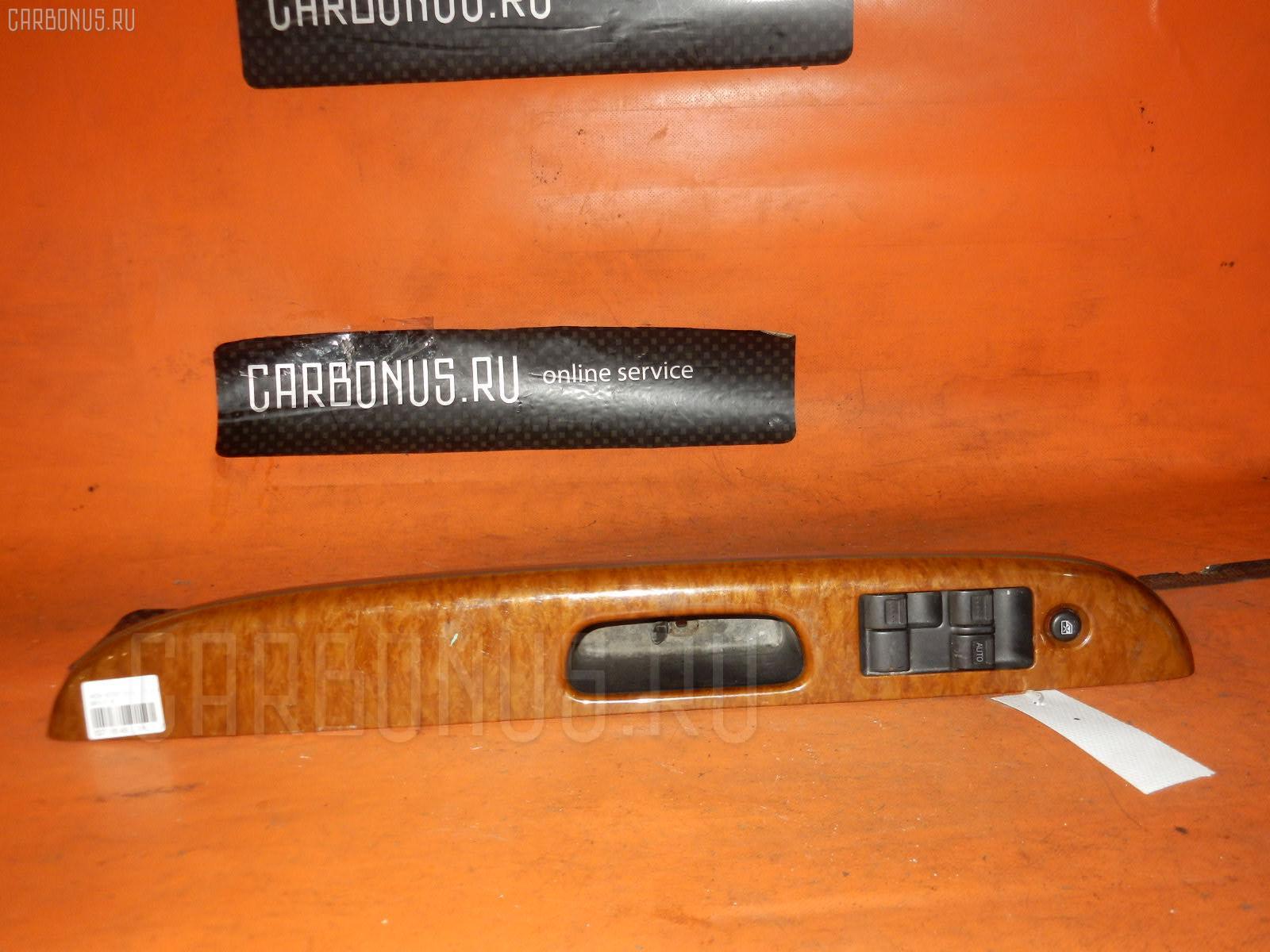 Блок упр-я стеклоподъемниками HONDA STEPWGN RF3. Фото 6