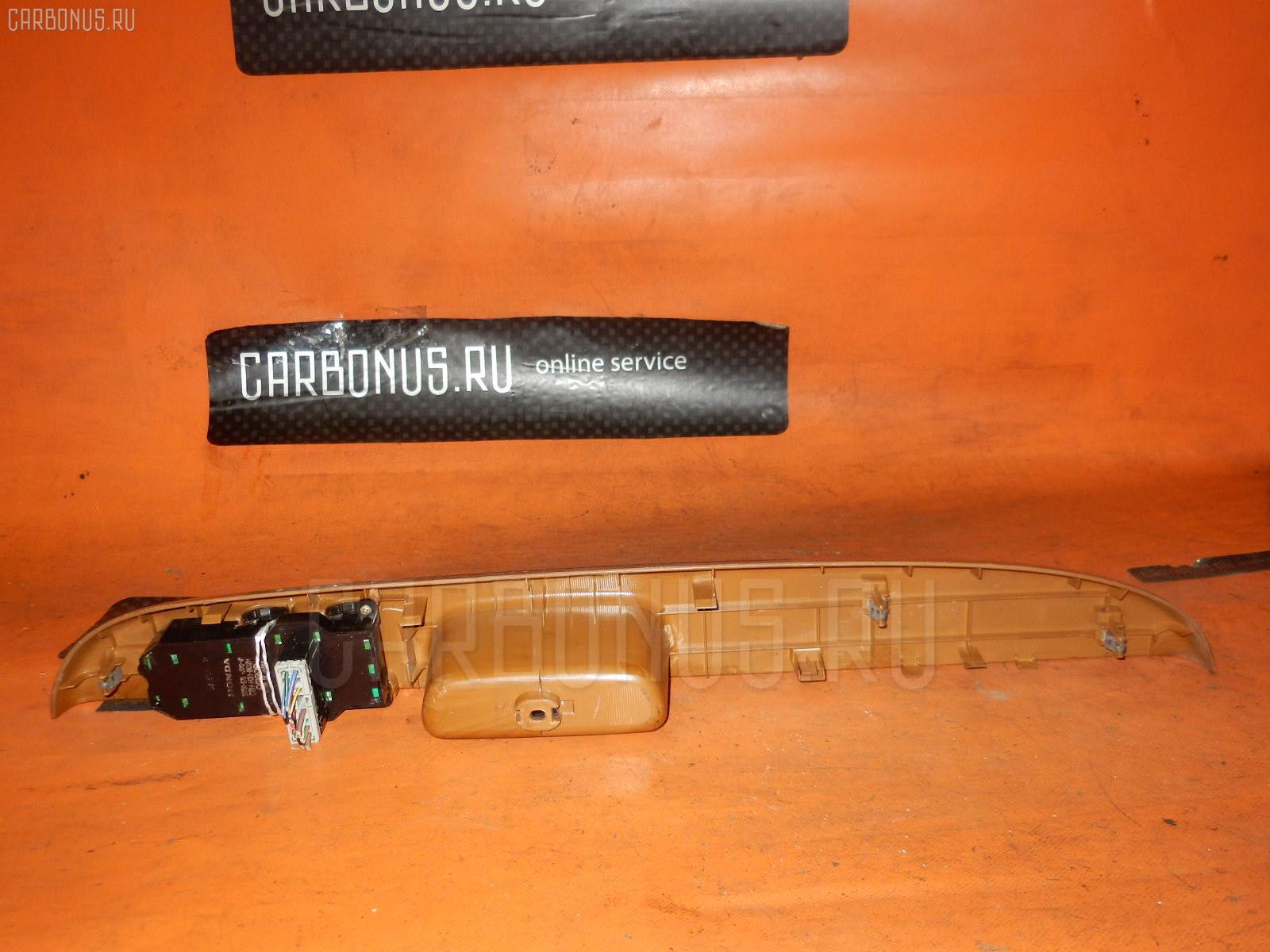 Блок упр-я стеклоподъемниками HONDA STEPWGN RF3. Фото 5