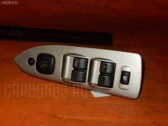 Блок упр-я стеклоподъемниками Mazda Familia BJFW Фото 2