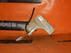 Бачок расширительный Nissan Sunny FB15 QG15DE Фото 1