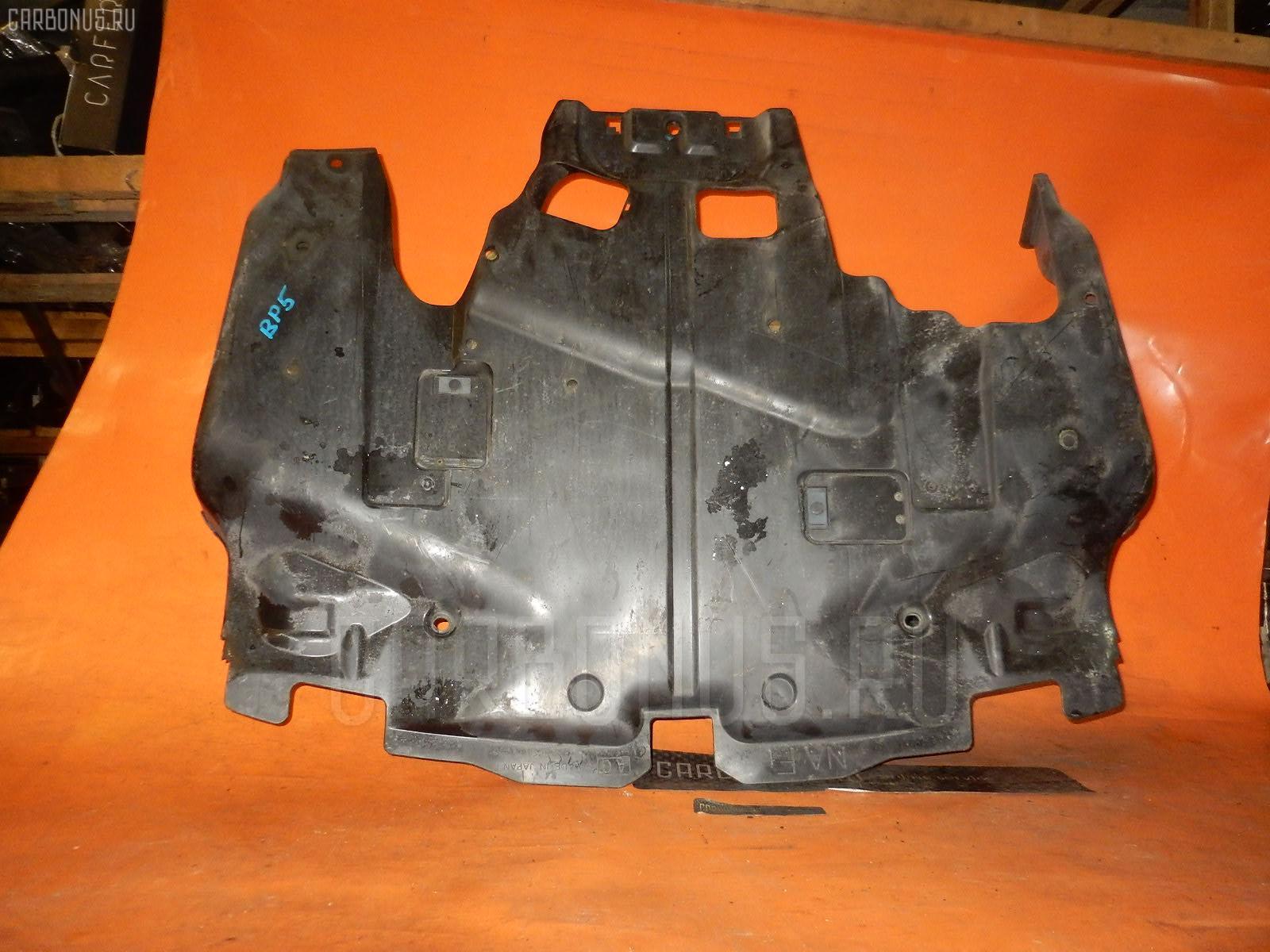 Защита двигателя SUBARU LEGACY WAGON BP5 EJ20. Фото 8
