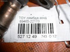 Лямбда-зонд Toyota Фото 2