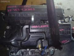 Двигатель DAIHATSU MOVE LA100S KF-VE3 Фото 15