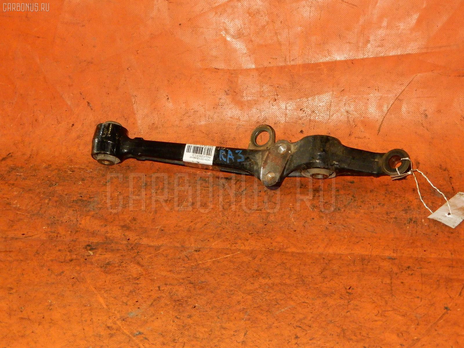 Рычаг HONDA ODYSSEY RA3 F23A Фото 1
