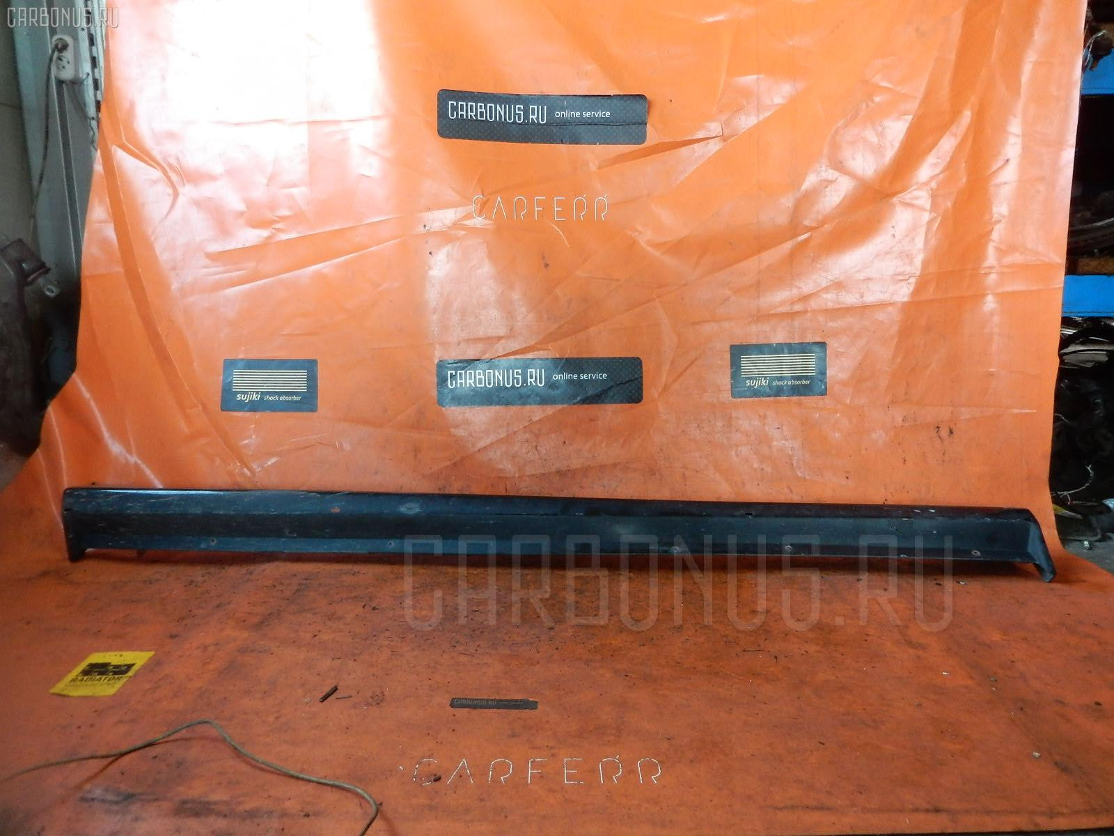 Порог кузова пластиковый ( обвес ) MITSUBISHI LANCER CEDIA WAGON CS5W Фото 3