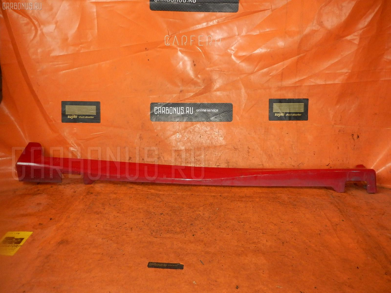 Порог кузова пластиковый ( обвес ) MAZDA DEMIO DY3W. Фото 7