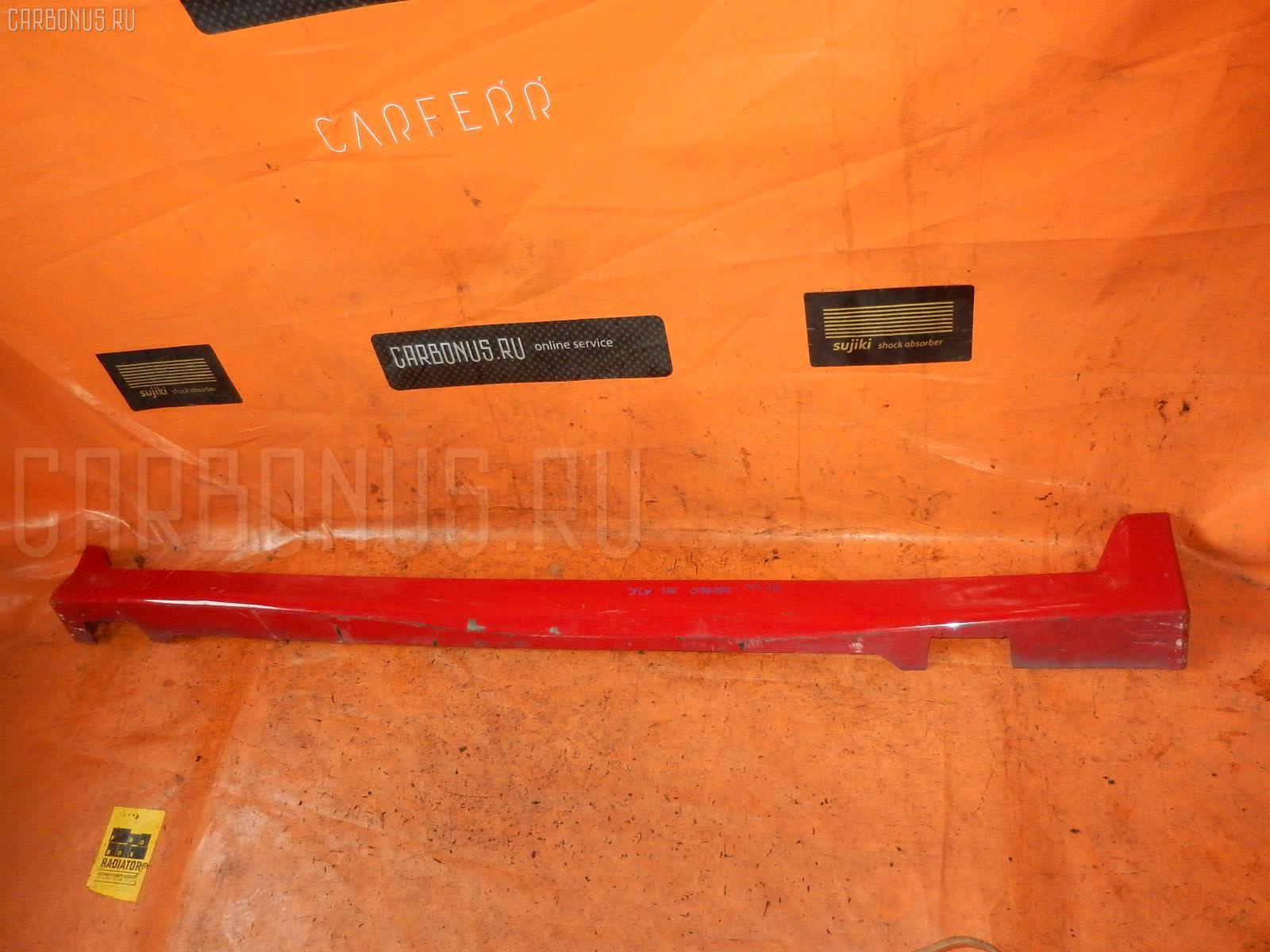 Порог кузова пластиковый ( обвес ) MAZDA DEMIO DY3W. Фото 6