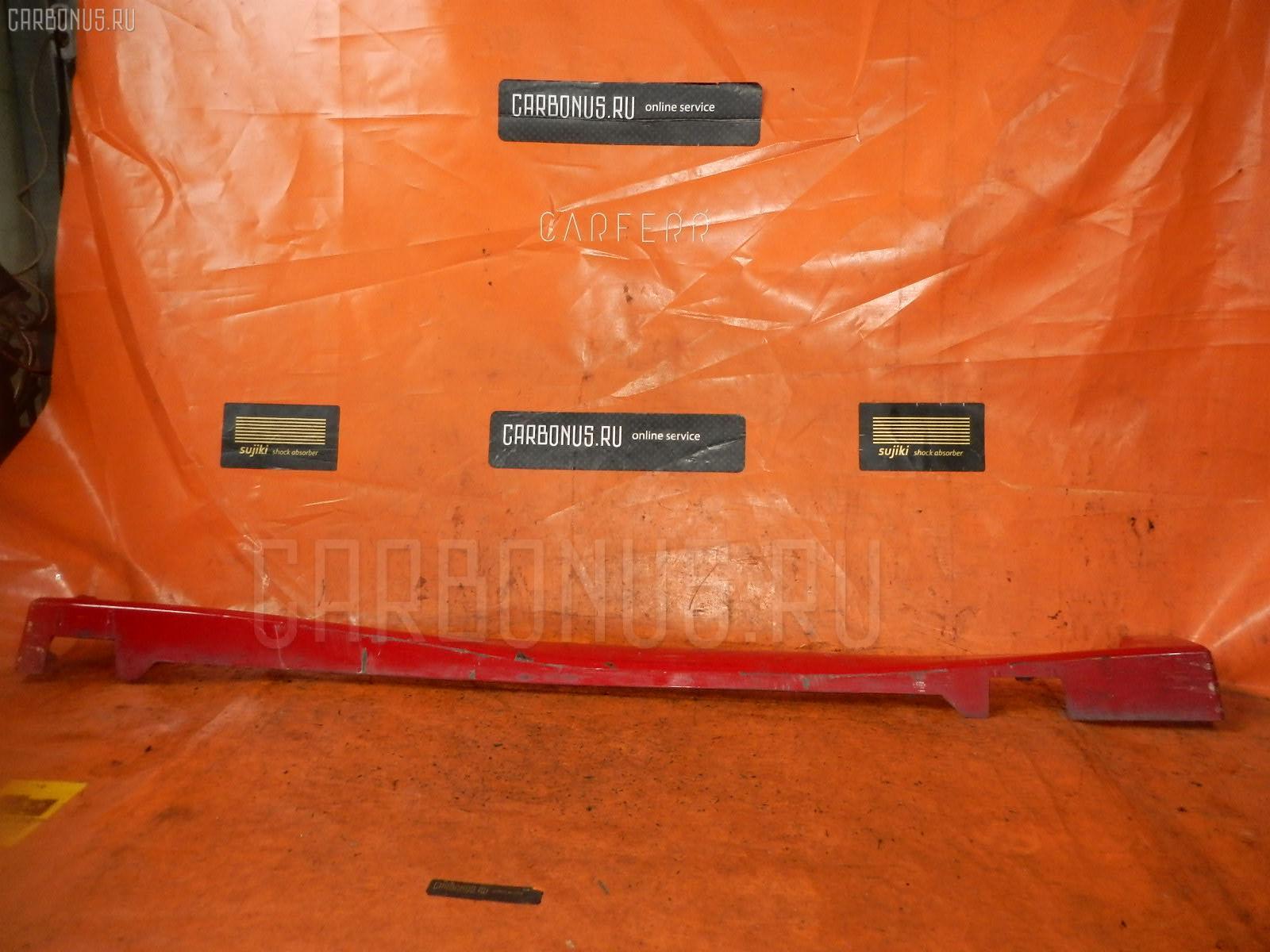 Порог кузова пластиковый ( обвес ) MAZDA DEMIO DY3W. Фото 8