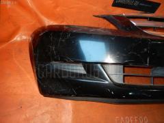 Бампер Honda Edix BE1 Фото 3