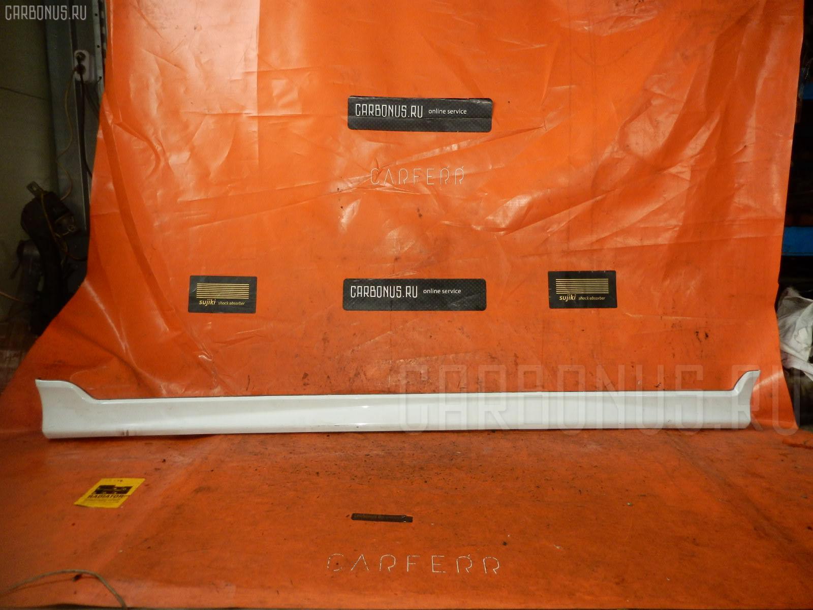 Порог кузова пластиковый ( обвес ) SUBARU LEGACY B4 BE5 Фото 2