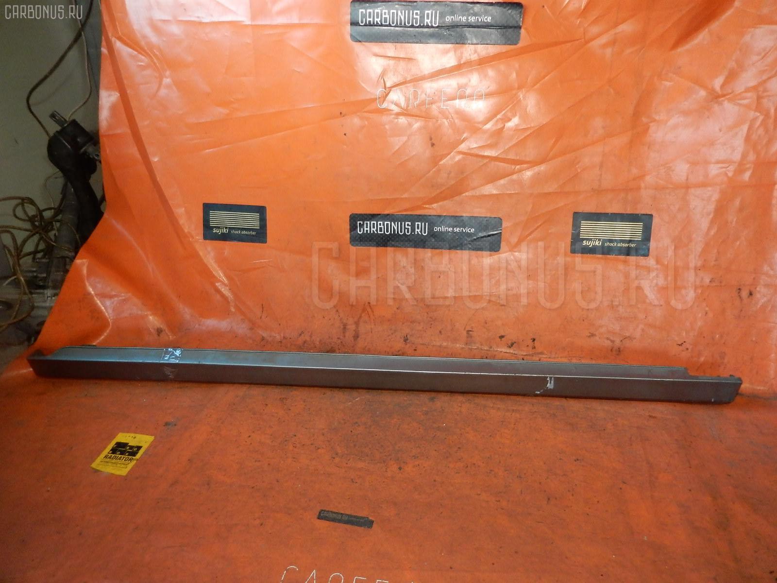 Порог кузова пластиковый ( обвес ) HONDA ACCORD CF4. Фото 6