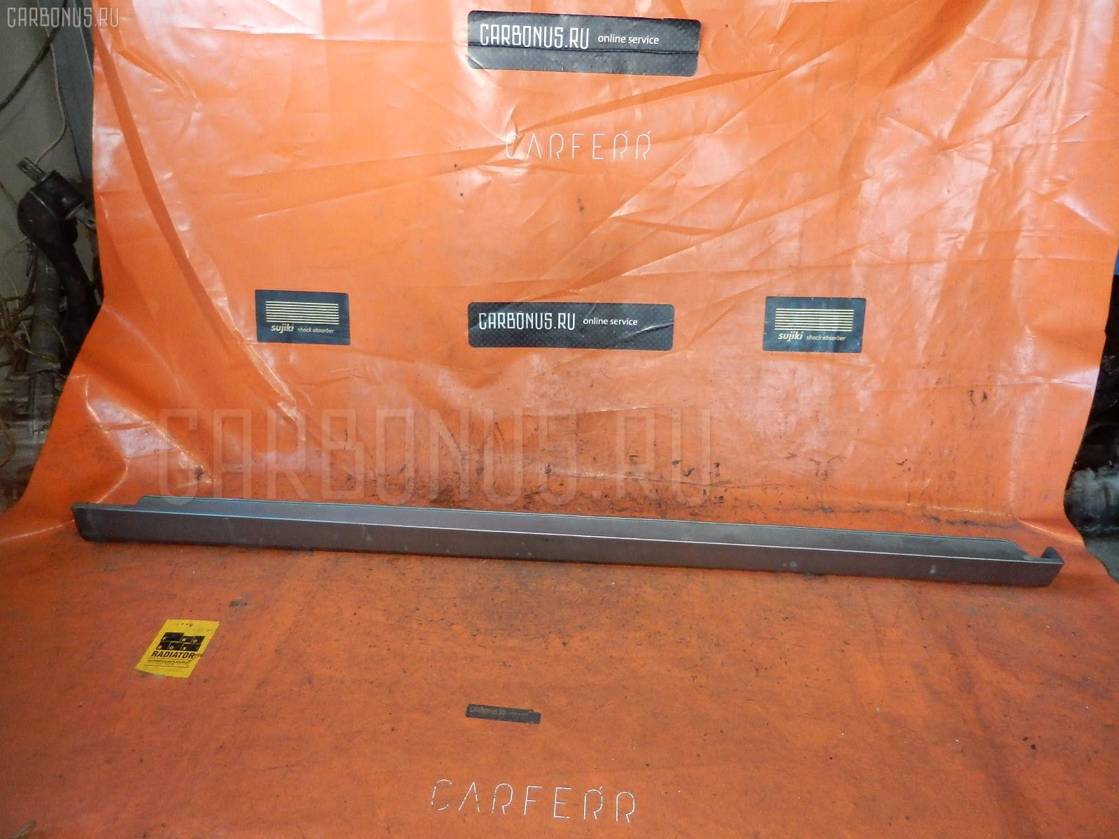 Порог кузова пластиковый ( обвес ) HONDA ACCORD CF4. Фото 7