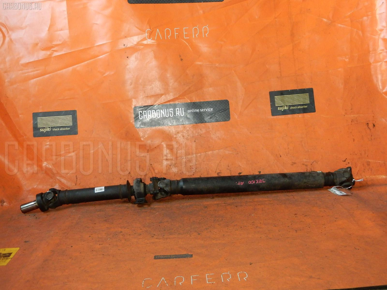 Кардан TOYOTA MARK II JZX100 1JZ-GE. Фото 3