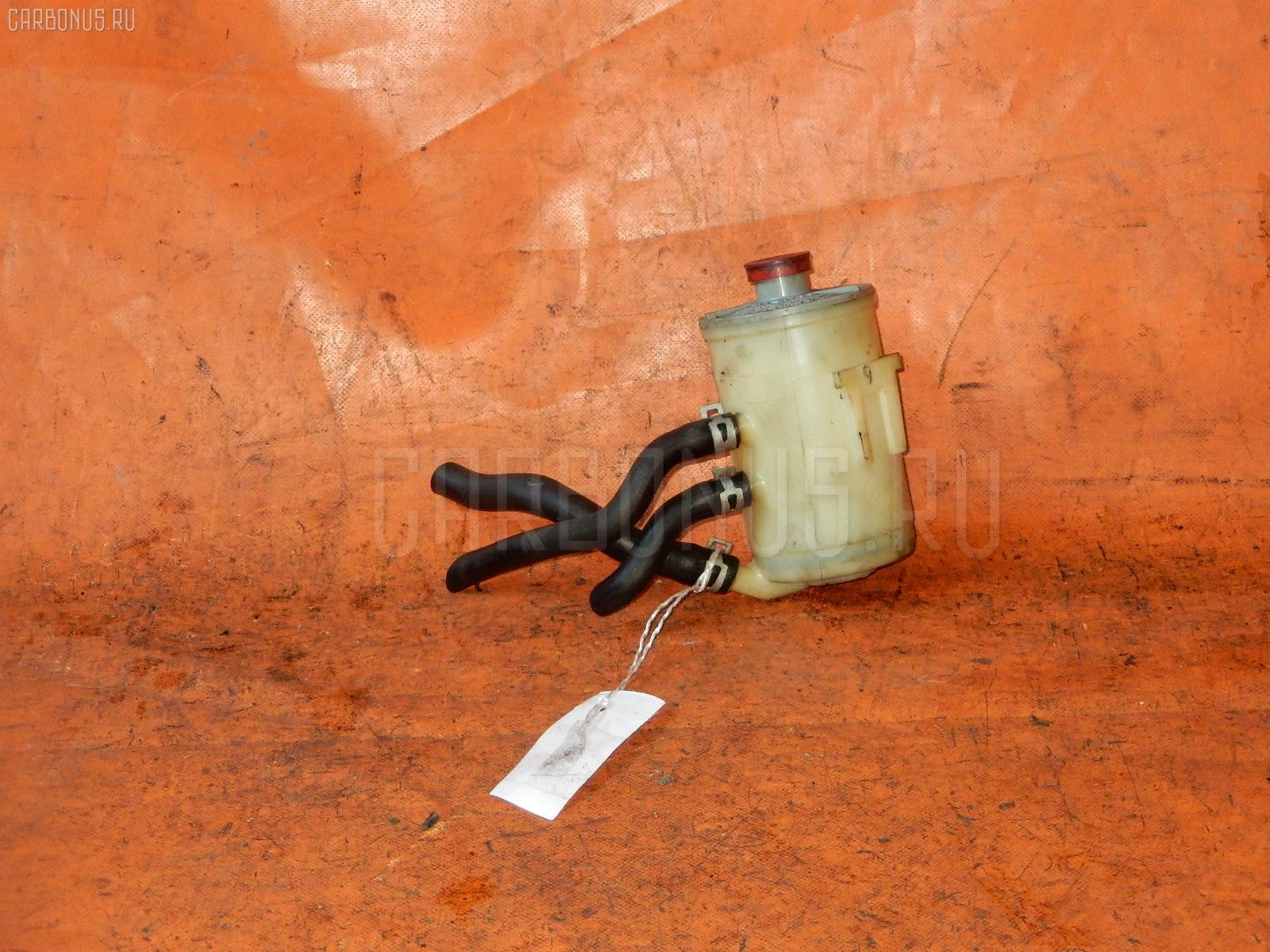 Бачок гидроусилителя HONDA INTEGRA DA7 ZC Фото 2