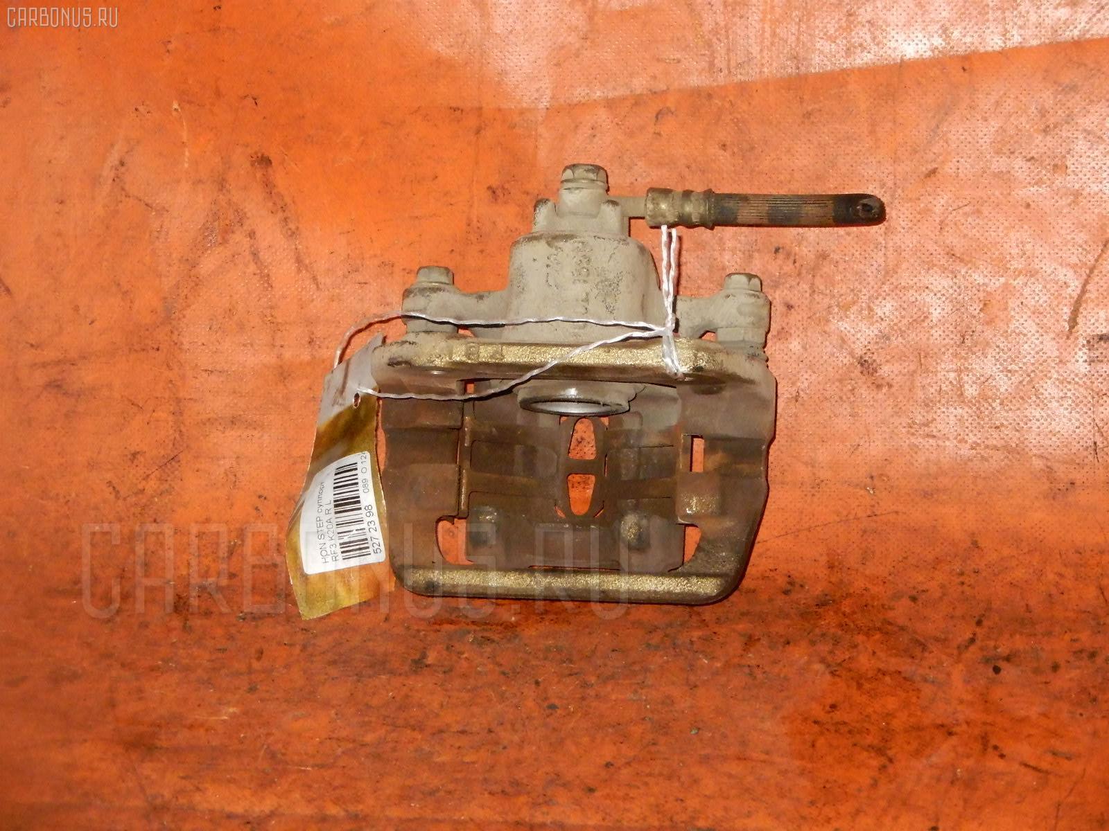 Суппорт HONDA STEPWGN RF3 K20A Фото 1