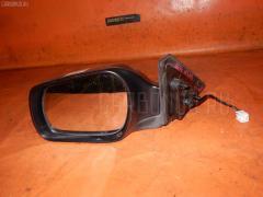 Зеркало двери боковой Mazda Atenza GG3S Фото 1