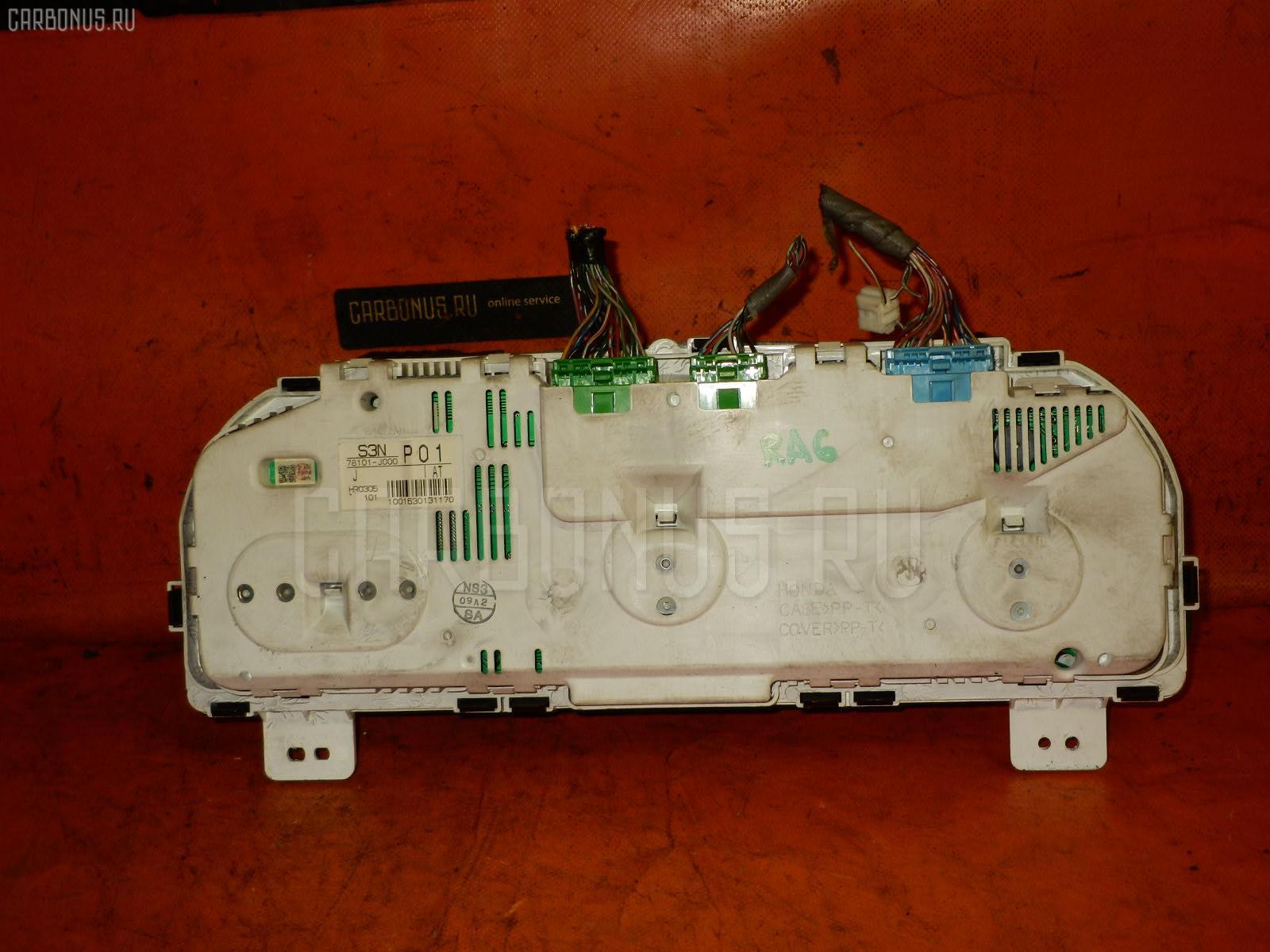 Спидометр HONDA ODYSSEY RA6 F23A Фото 2