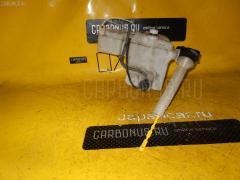 Бачок омывателя TOYOTA CROWN GRS180 Фото 1