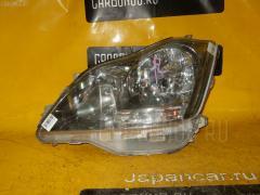 Фара Toyota Crown GRS182 Фото 3