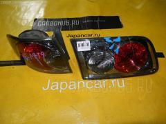 Стоп Mazda Atenza GG3P Фото 1