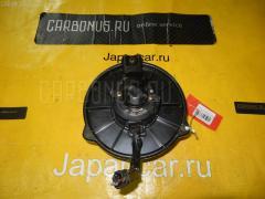 Мотор печки Toyota Liteace noah SR40 Фото 2