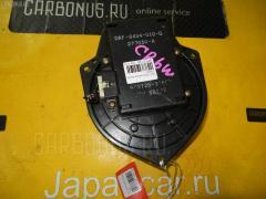 Мотор печки MITSUBISHI DION CR6W Фото 2