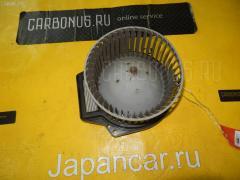 Мотор печки MITSUBISHI DION CR6W Фото 3