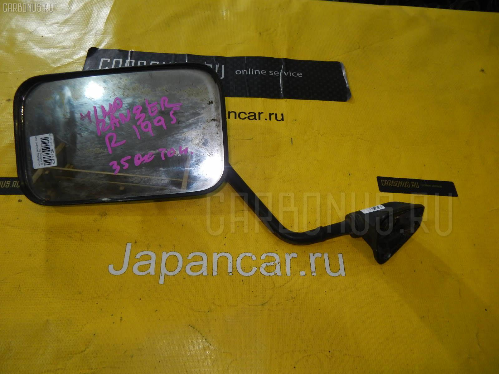 Зеркало двери боковой HINO RANGER Фото 2