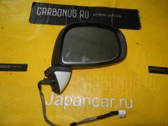 Зеркало двери боковой Daihatsu Move L550S Фото 2