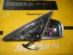 Зеркало двери боковой Honda Accord CF3 Фото 2