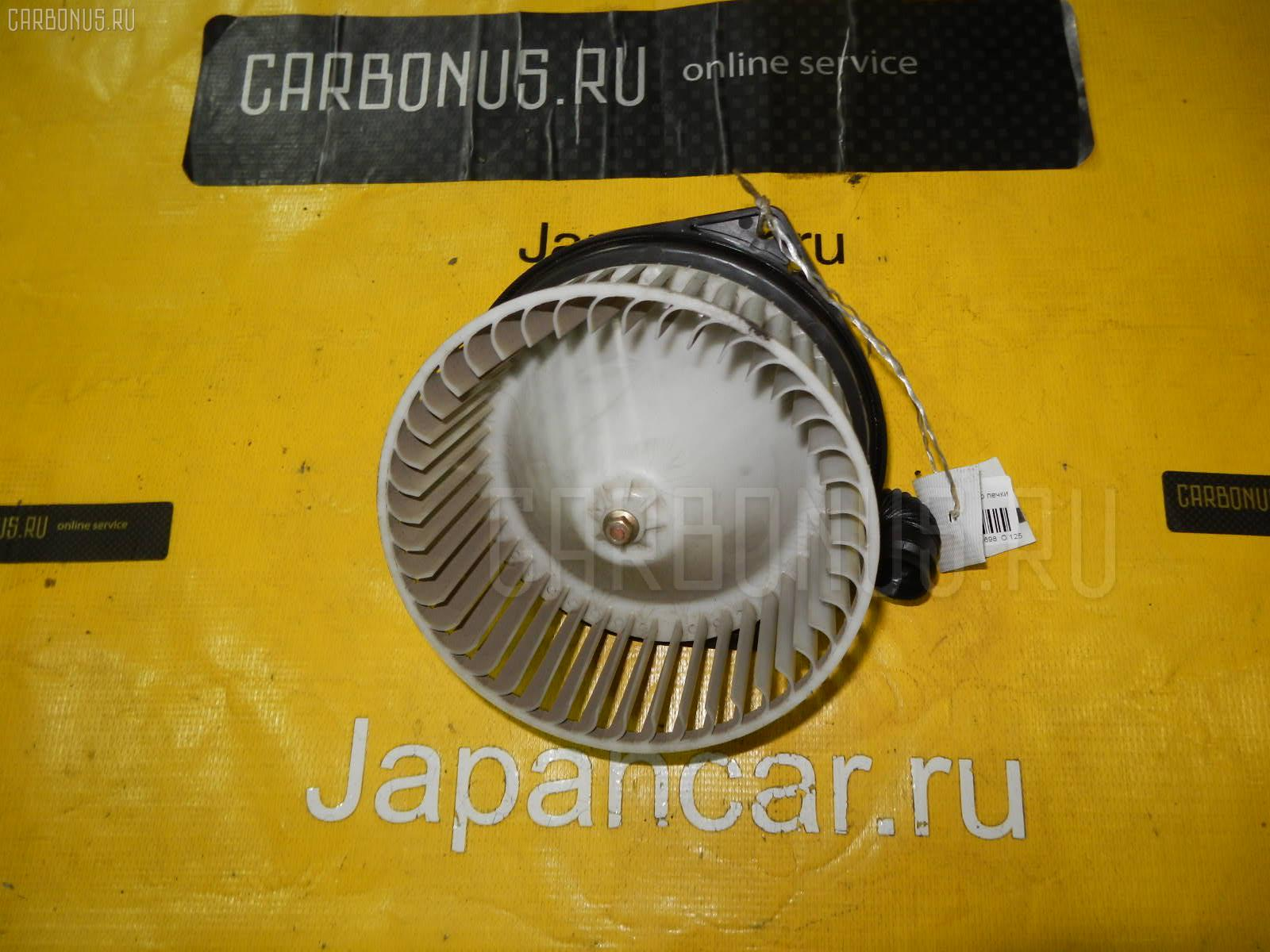 Мотор печки NISSAN PRIMERA QP11. Фото 7