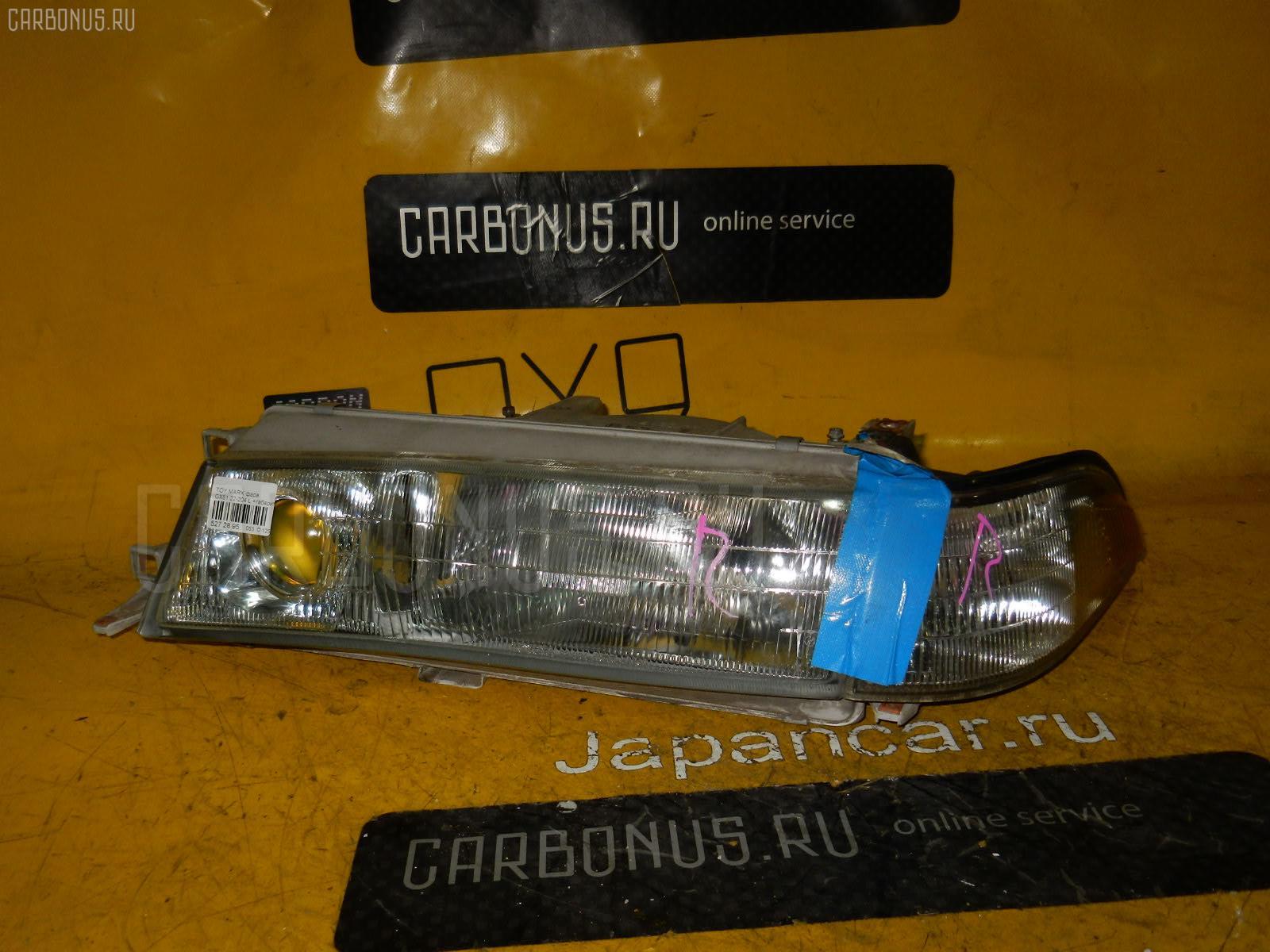 Фара TOYOTA MARK II GX81. Фото 11