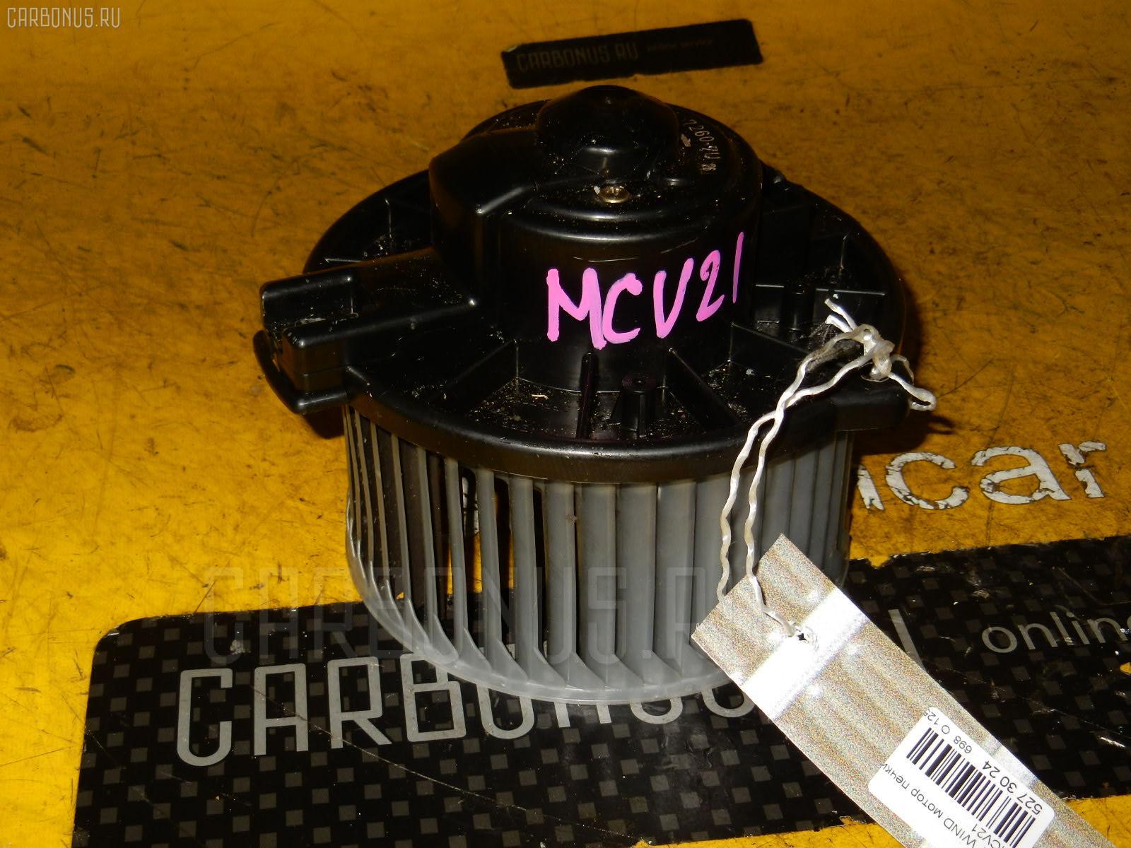 Мотор печки TOYOTA WINDOM MCV21. Фото 2