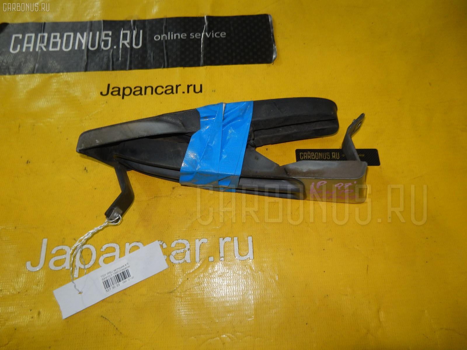 Заглушка в бампер TOYOTA IPSUM SXM10 Фото 1
