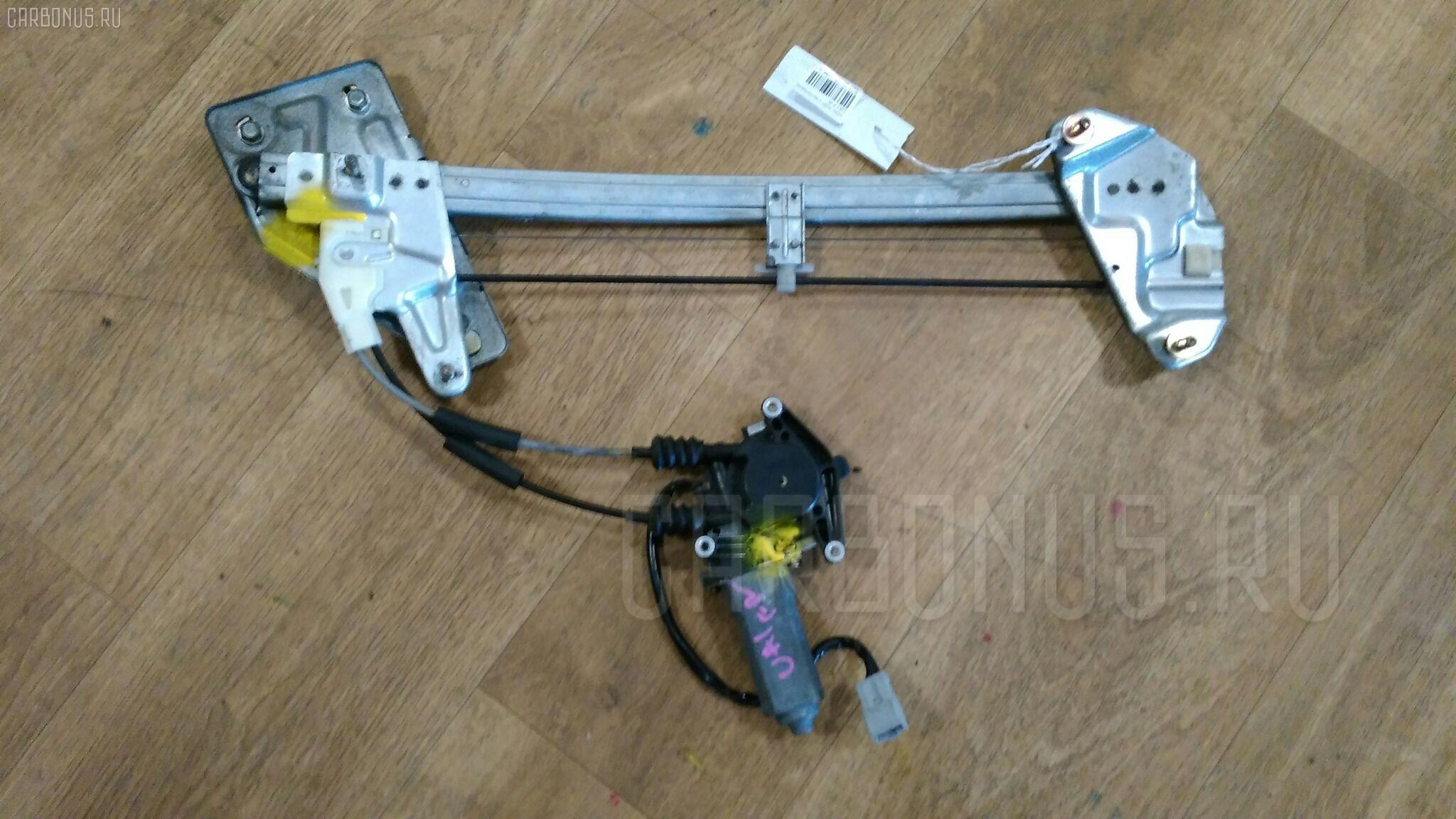 Стеклоподъемный механизм HONDA INSPIRE UA1 Фото 1