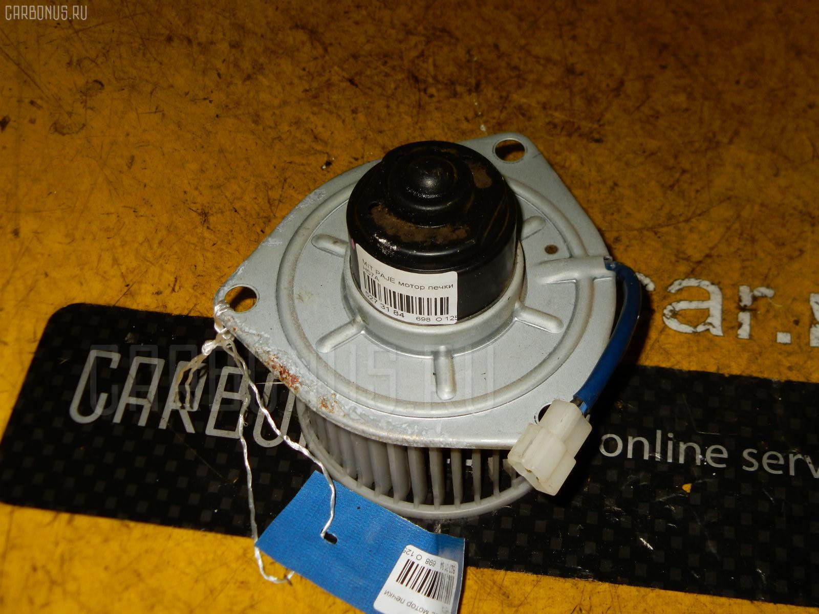 Мотор печки MITSUBISHI PAJERO JUNIOR H57A Фото 1