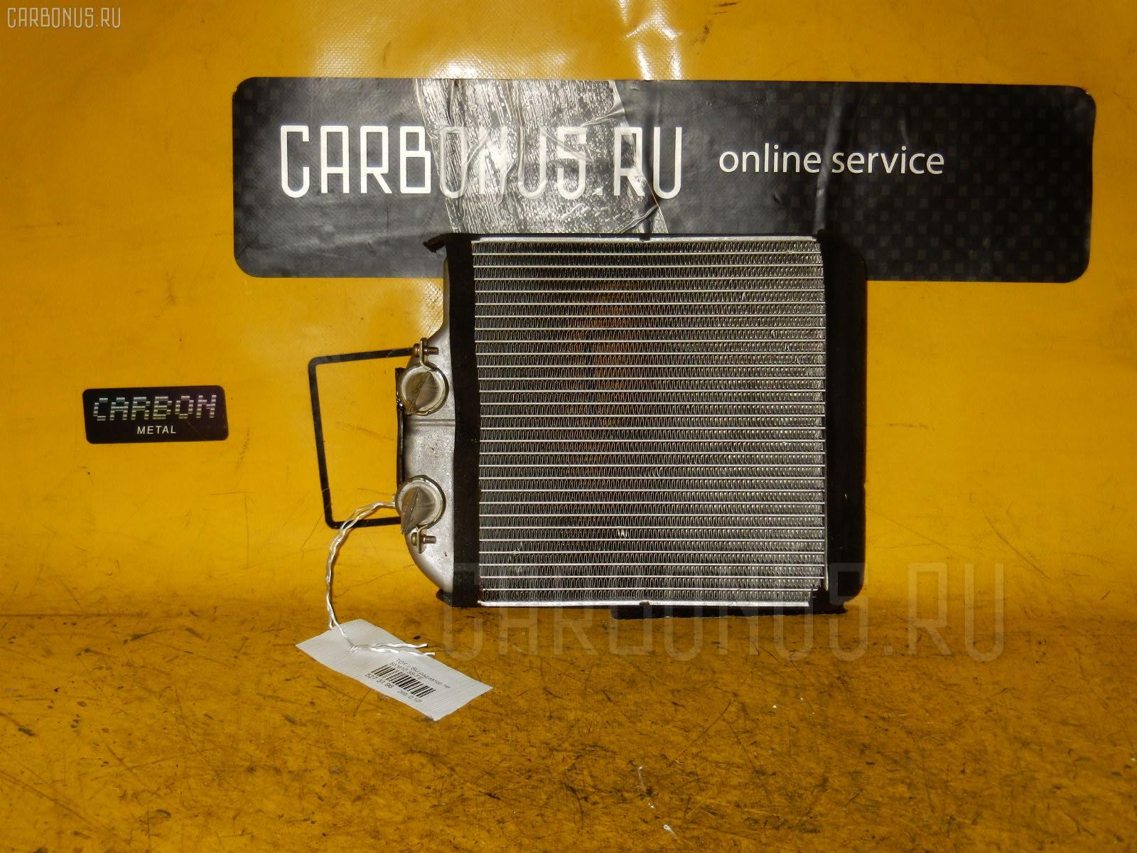 Радиатор печки TOYOTA IPSUM SXM10 3S-FE Фото 1
