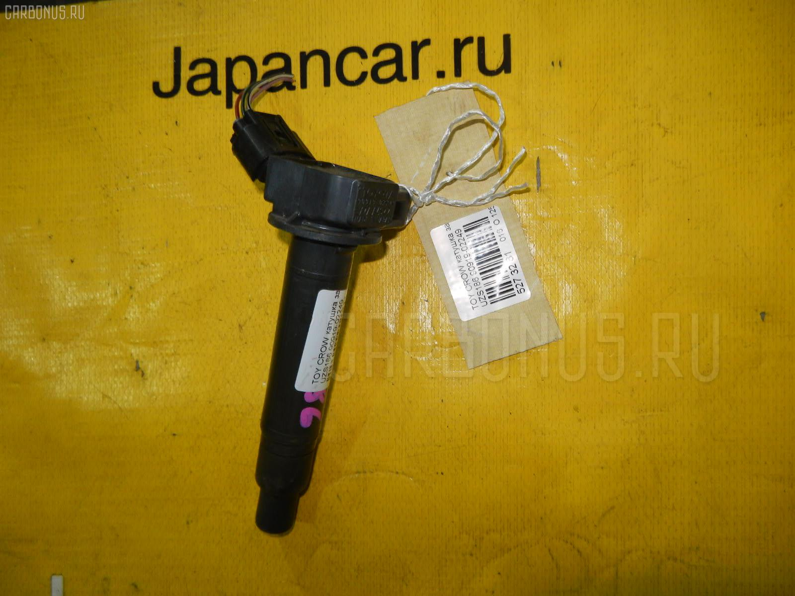 Катушка зажигания TOYOTA CROWN MAJESTA UZS171 1UZ-FE. Фото 6