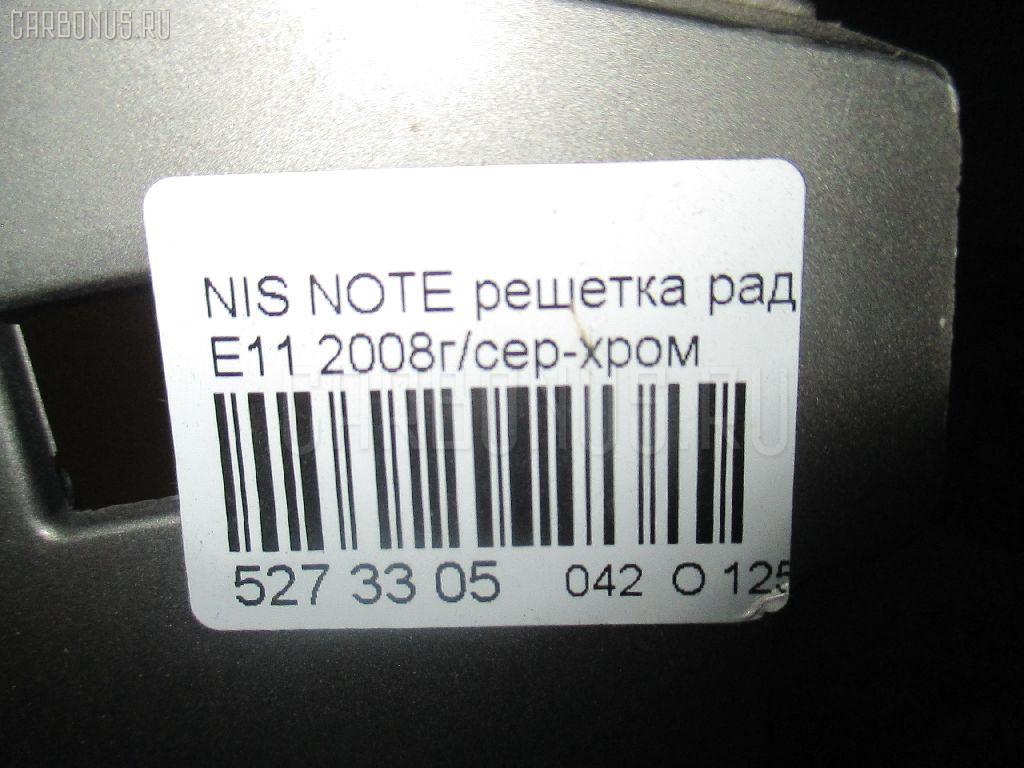 Решетка радиатора NISSAN NOTE E11 Фото 10