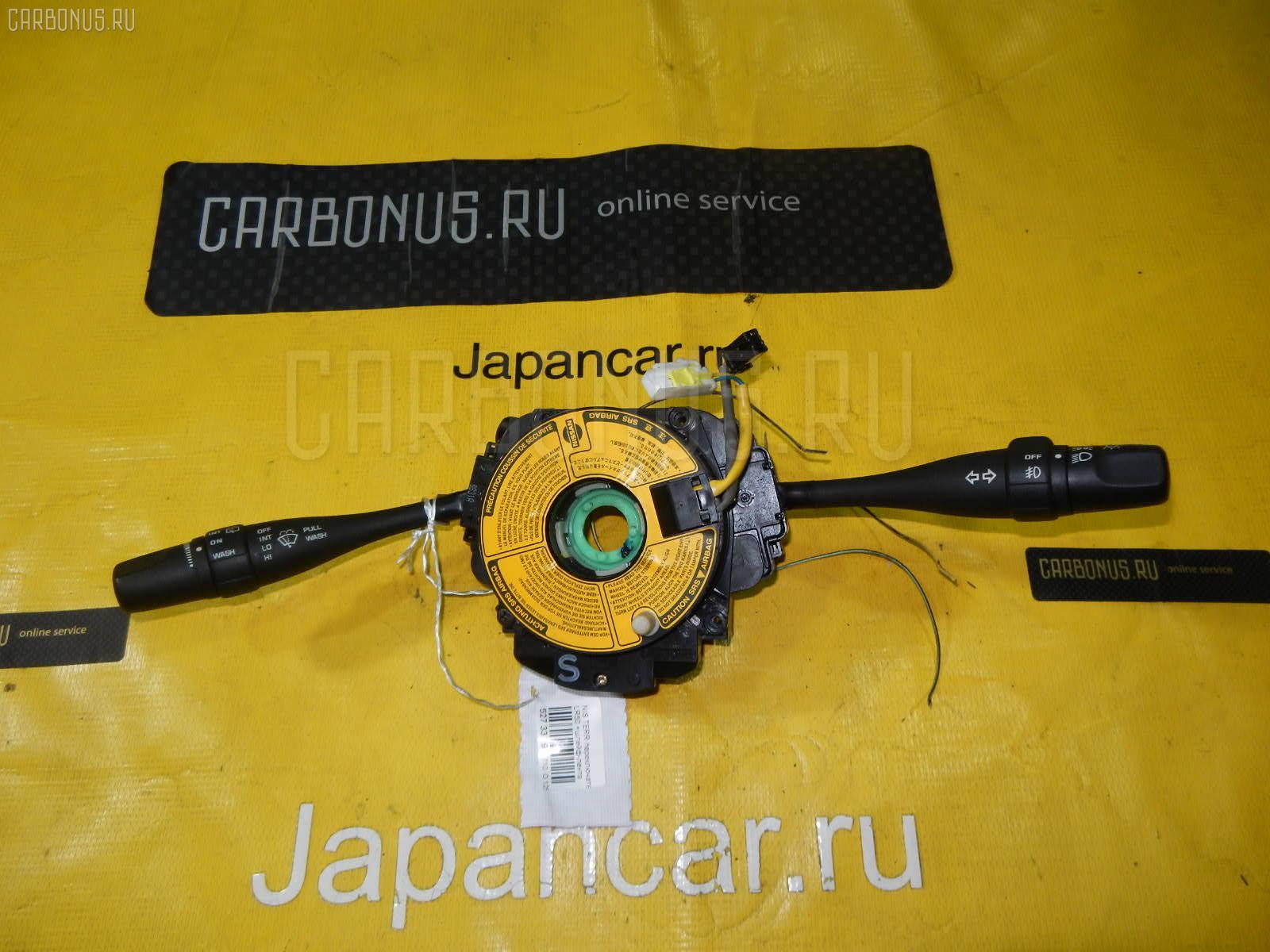 Переключатель поворотов Nissan Terrano LR50 Фото 1