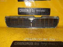 Решетка радиатора Nissan Laurel HC33 Фото 3
