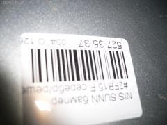 Бампер Nissan Sunny FB15 Фото 9