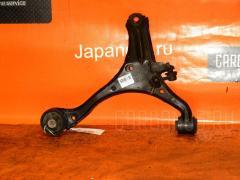 Рычаг Honda Stream RN2 D17A Фото 2