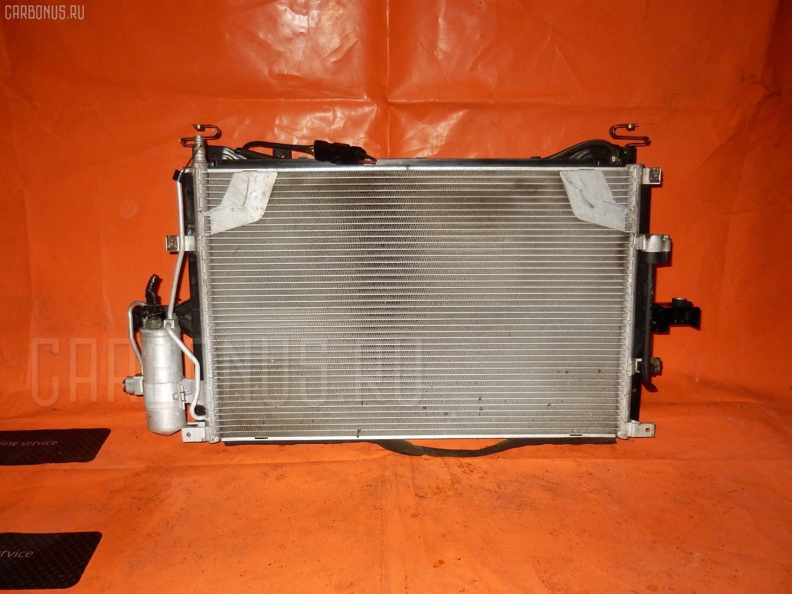 Радиатор ДВС VOLVO V70 II SW B5244S2 Фото 2