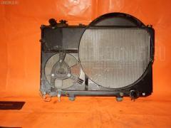 Радиатор ДВС TOYOTA CROWN MAJESTA JZS155 2JZ-GE Фото 4