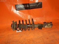 Стойка амортизатора VOLVO V70 II SW B5244S2 YV1SW65P911109367 8667250  30683637  31200599 Переднее Правое
