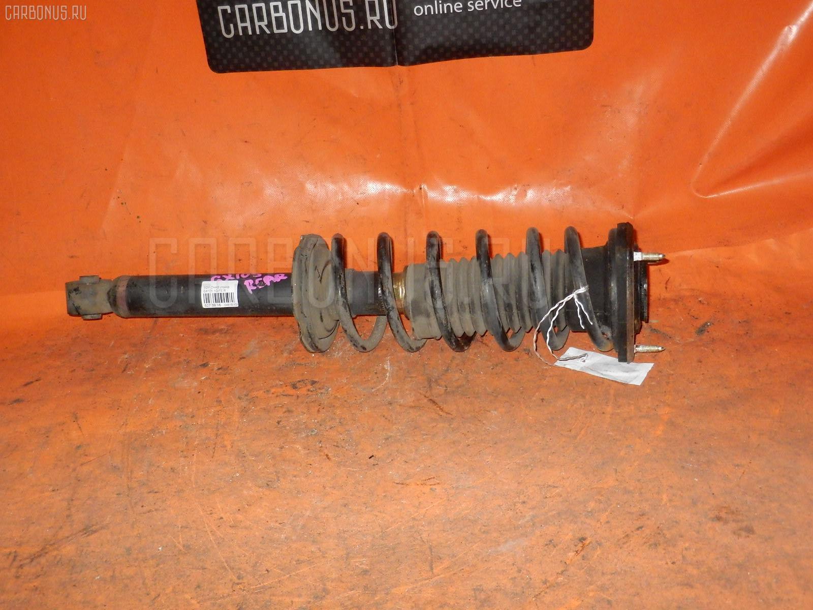 Стойка амортизатора Toyota Chaser GX105 1G-FE Фото 1