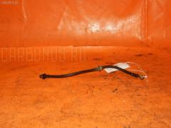 Шланг тормозной SUZUKI SWIFT HT51S Фото 1